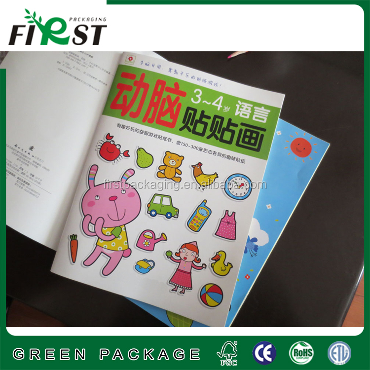 Custom top quality hot sale children coloring book for educational children