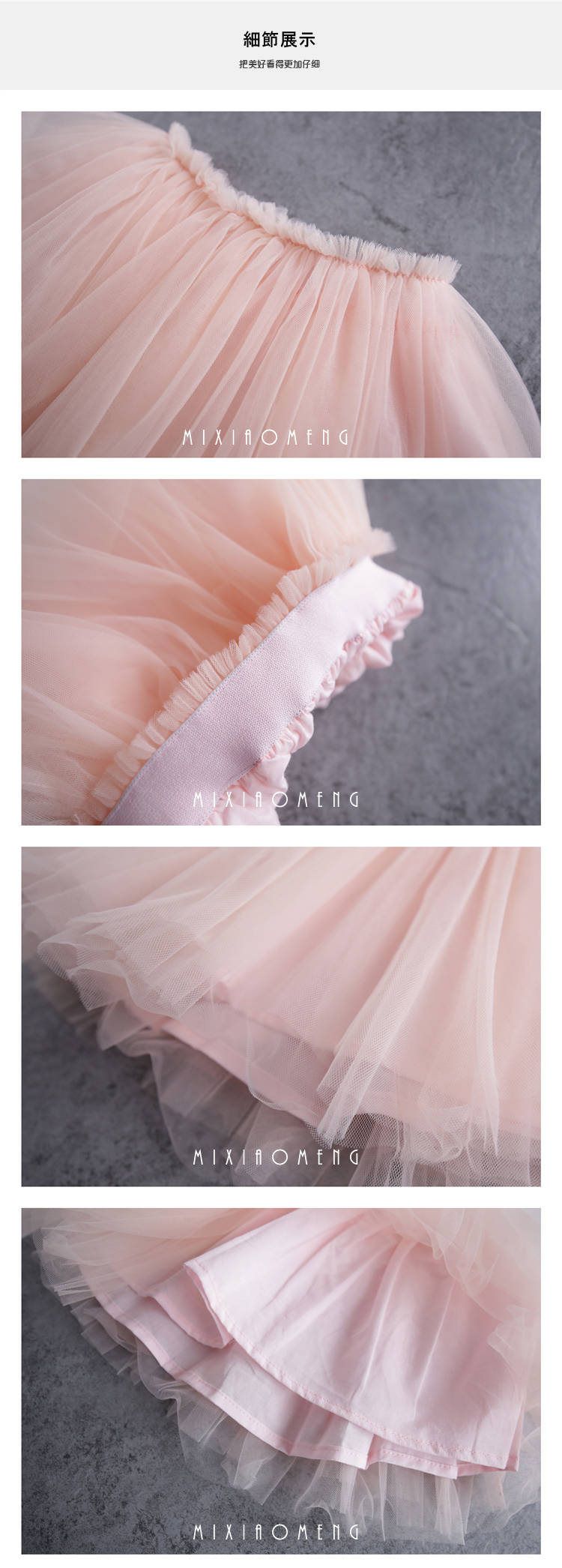 High Quality Wholesale Toddler Plain Ballet Tutu Skirts Kids Girl Tulle Dress White Pink Black Tutu Skirt For Girls