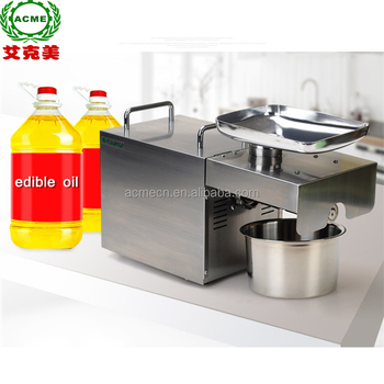 Mini oil mill used peanut oil press machine with cheap price