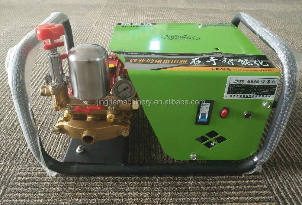 fruit tree power sprayer spray machine for agriculture