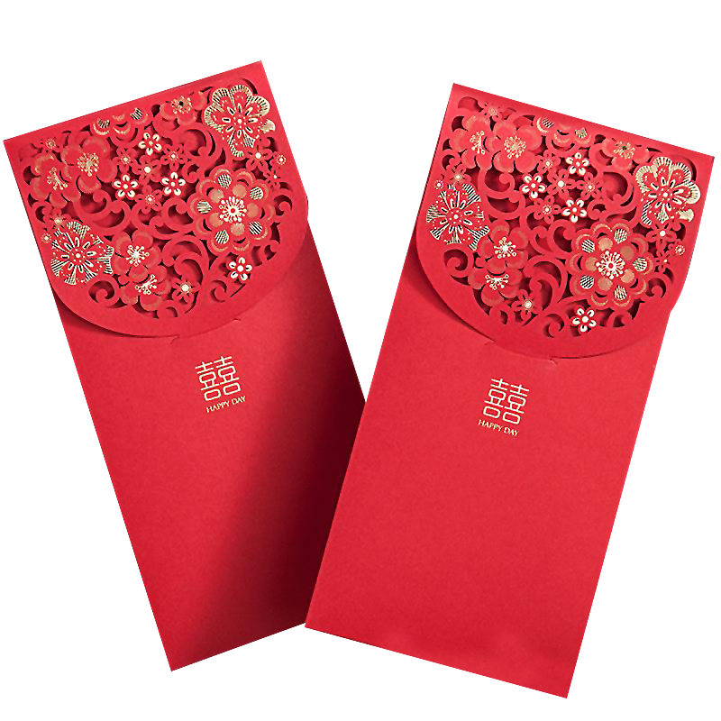Personalized Red Paper Wedding Invitation Cards Buy Wedding