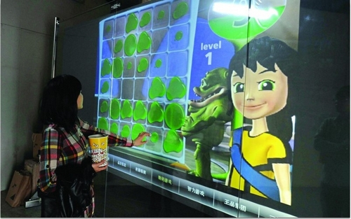 Best 50 touch foil Real 2 points transparent interactive Multi touch film for window display