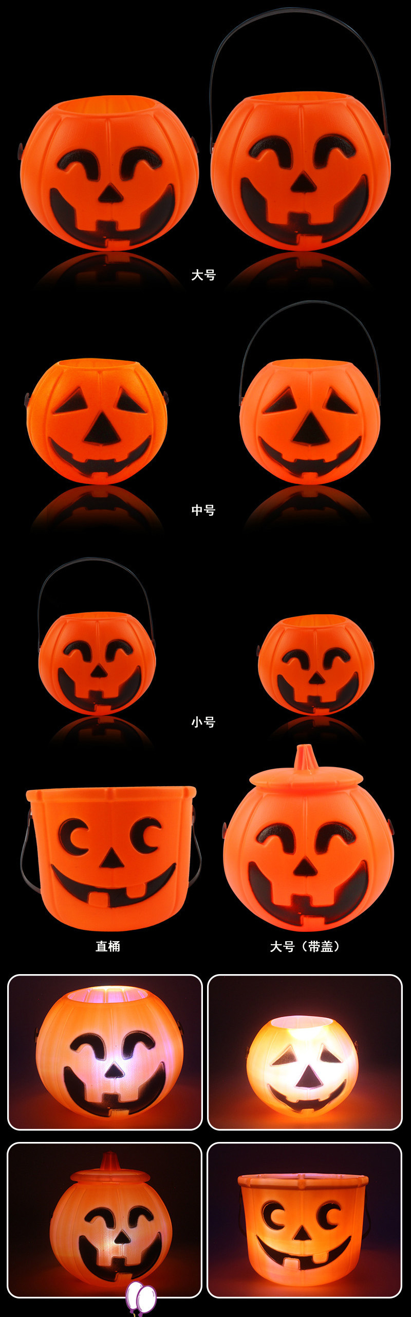 pumpkin candy holder trick-or-treat halloween candy bucket with
