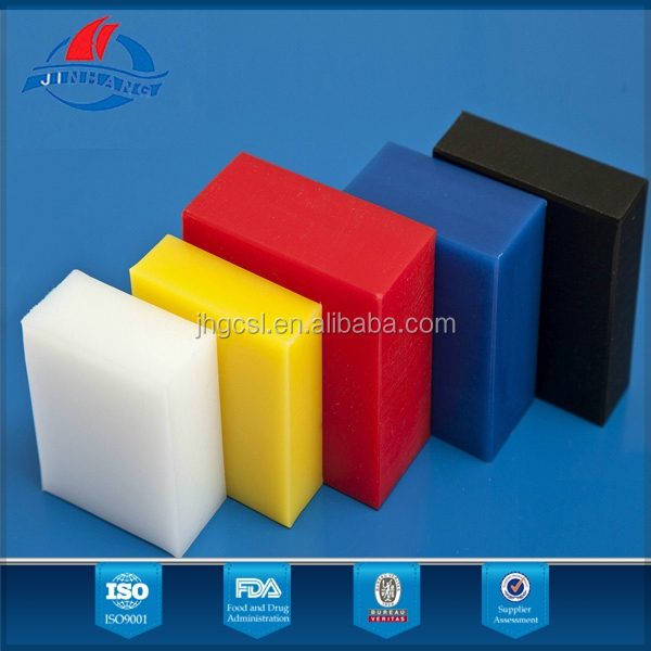 nylon blocks for sale,jinhang plastic focusing on high quallity for 20 years and worth your trust
