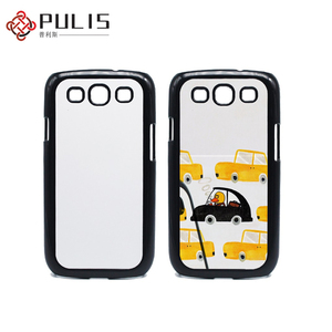 Sublimation Phone Case 2d for Samsung Galaxy S3, Phone Case Blank