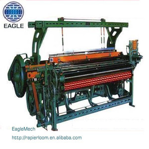 AUTOMATIC SHUTTLE LOOM FABRIC WEAVING MACHINE