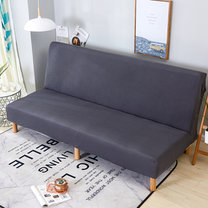 China factory armless sofa cover design sofa bed cover