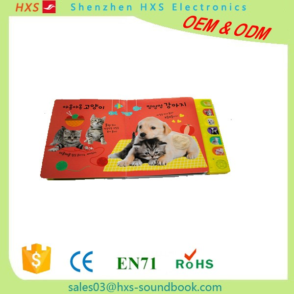 Pre-recorded Children Learning Story Book Educational Toy