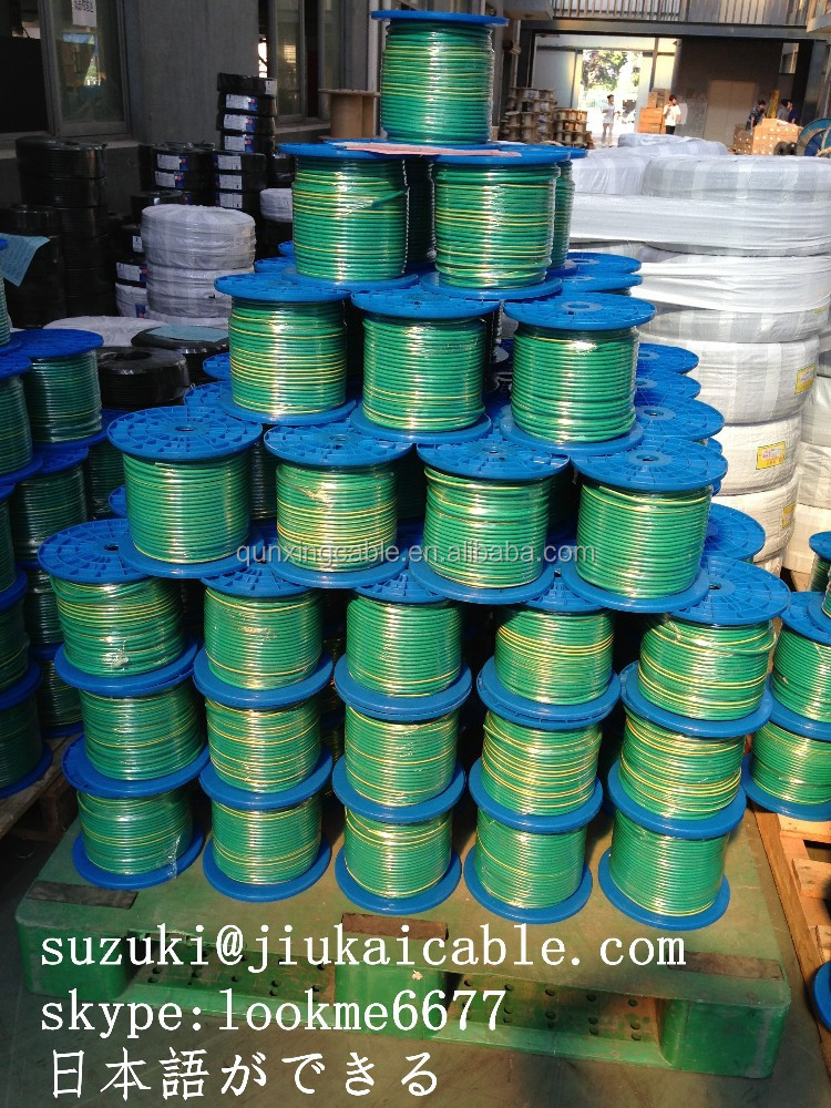 Pvc 1*4mm2 Earth Wire Green Yellow Aluminum Earth Ground Wire 1x4mm2 ...