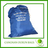 new promotional cheap wholesale laundry bags