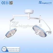 2017 Ceiling Double Dome LED Surgical lights Manufacturer