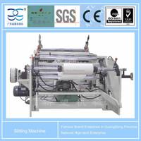 fax paper slitting machine