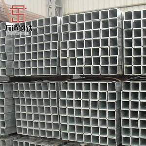 Steel Pipe China Square Gi Pipe Galvanized Metal Tube