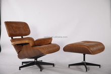 Buy alibaba replica furniture Emes mid century lounge chair and ottoman
