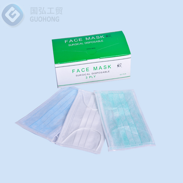 3-ply anti-dust disposable safety face mask Sterile products are used for hospital clinical medical personnel and patients