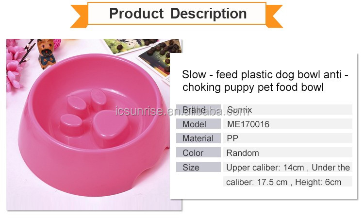 Best Footprint Anti Chocking Single Slow Feed Plastic Dog Bowl