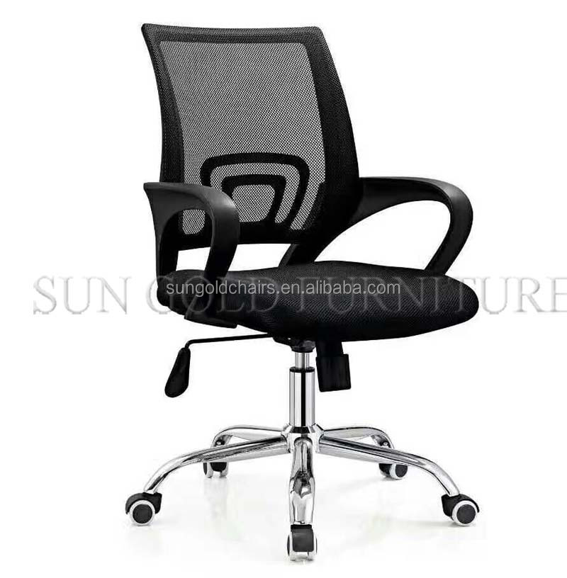 Cheap armrest computer mesh office wheels chair with office chair parts