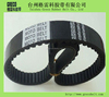 High quality Variable speed belt Motorcycle V Belts 250cc, 856*22*30