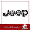 Wholesale Promotion Cheap Custom Car Logo Type Color Filled Alloy Self Adhesive Metal JEEP Emblem