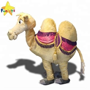 Funtoys CE 2 Person Camel Mascot Costume