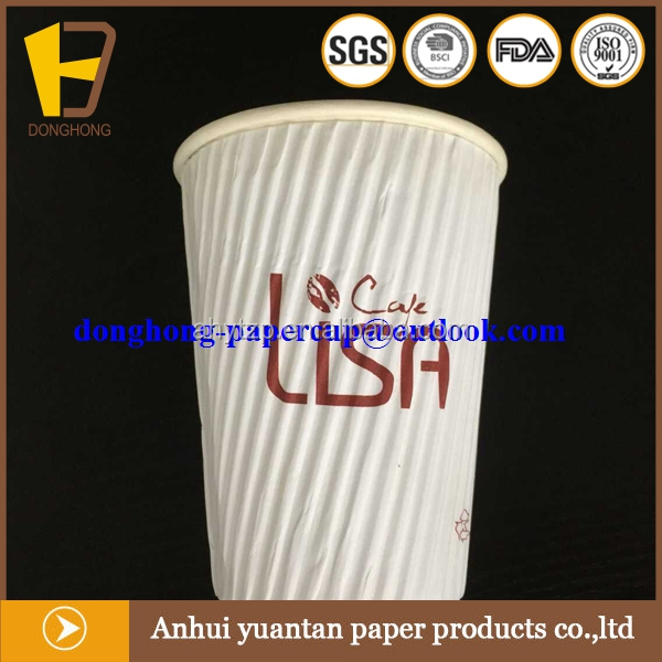 anhui free samples bottom price ripple wall paper cup with lid