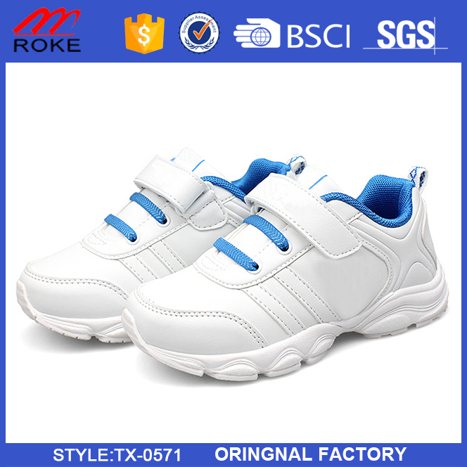Wholesale MD Shoes White PU Comfortable School Shoes for Children