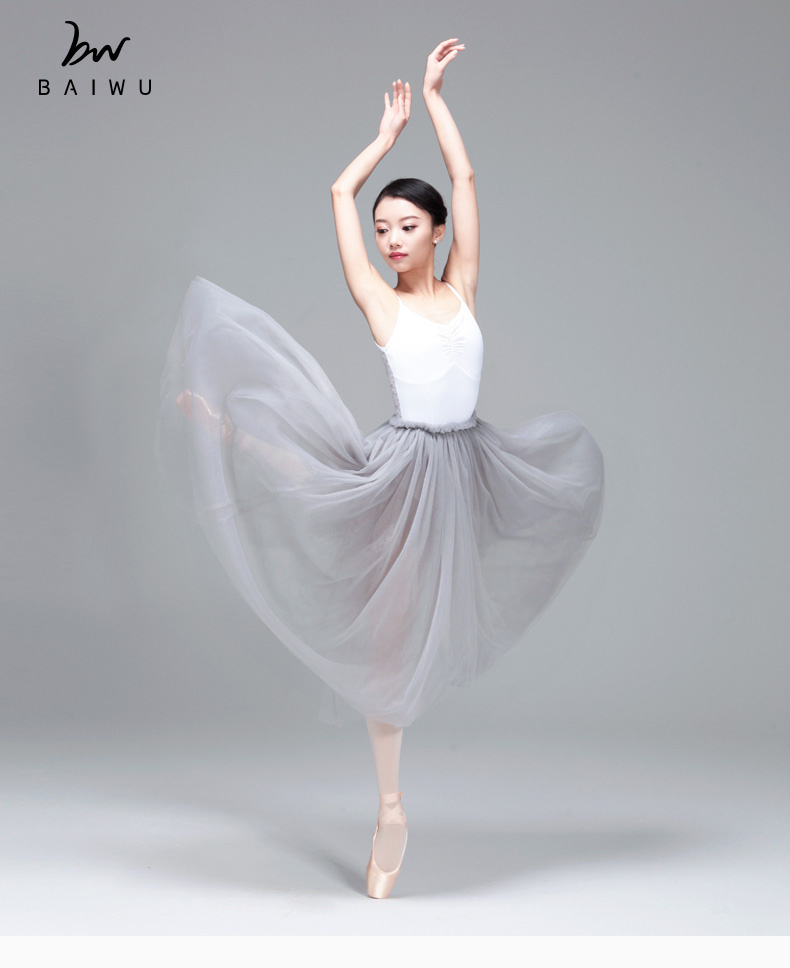 118144004 Romantic Long Ballet Tutu Skirt Gray  Professional Ballet Tutu