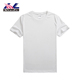 Custom Top Quality Unisex Solid Color Plain Quick-drying Blank T Shirt