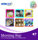 [ Shenzhen Morning Star ] Integrated Circuit Basic electronic components active component electronics parts