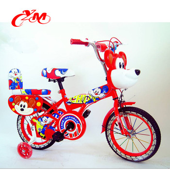 a8f360e2e8e Alibaba 12 quot  kid bicycle for 3 years old children 2017 buy kids bicycle  pink