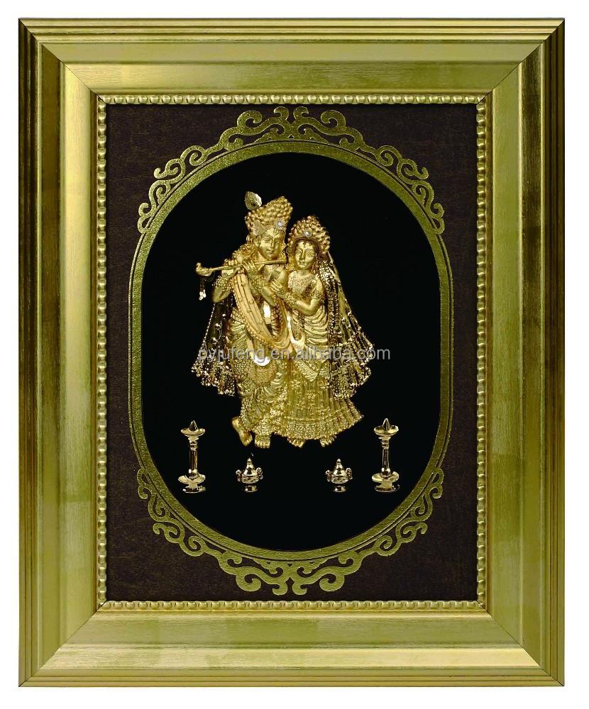 2015 new design gold foil indian god photo framepicture frame buy india god photo frametraditional indian god picture framesgold india god product on