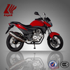 Chongqing hot sell 200cc cbr motorcycle ,KN200GS