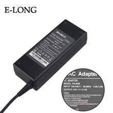 Hot Sales AC/DC Power Adapter For Toshiba 100 240V 50 60HZ With CE,ROHS,FCC