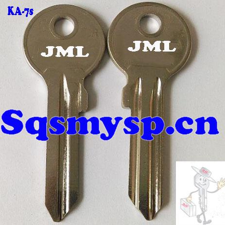 Tipi di porta universale chiavi grezze ingrosso casa - Tipi di porta ...