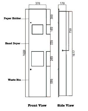 Bathroom Towel Dispenser Plans paper towel dispenser,automatic bathroom hand dryer,waste bin