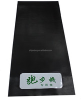 elastic rubber elliptical trainer mat rubber floor mat
