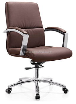 Hot Sale Office Chair For Waiting Room /executive Office Chair ...