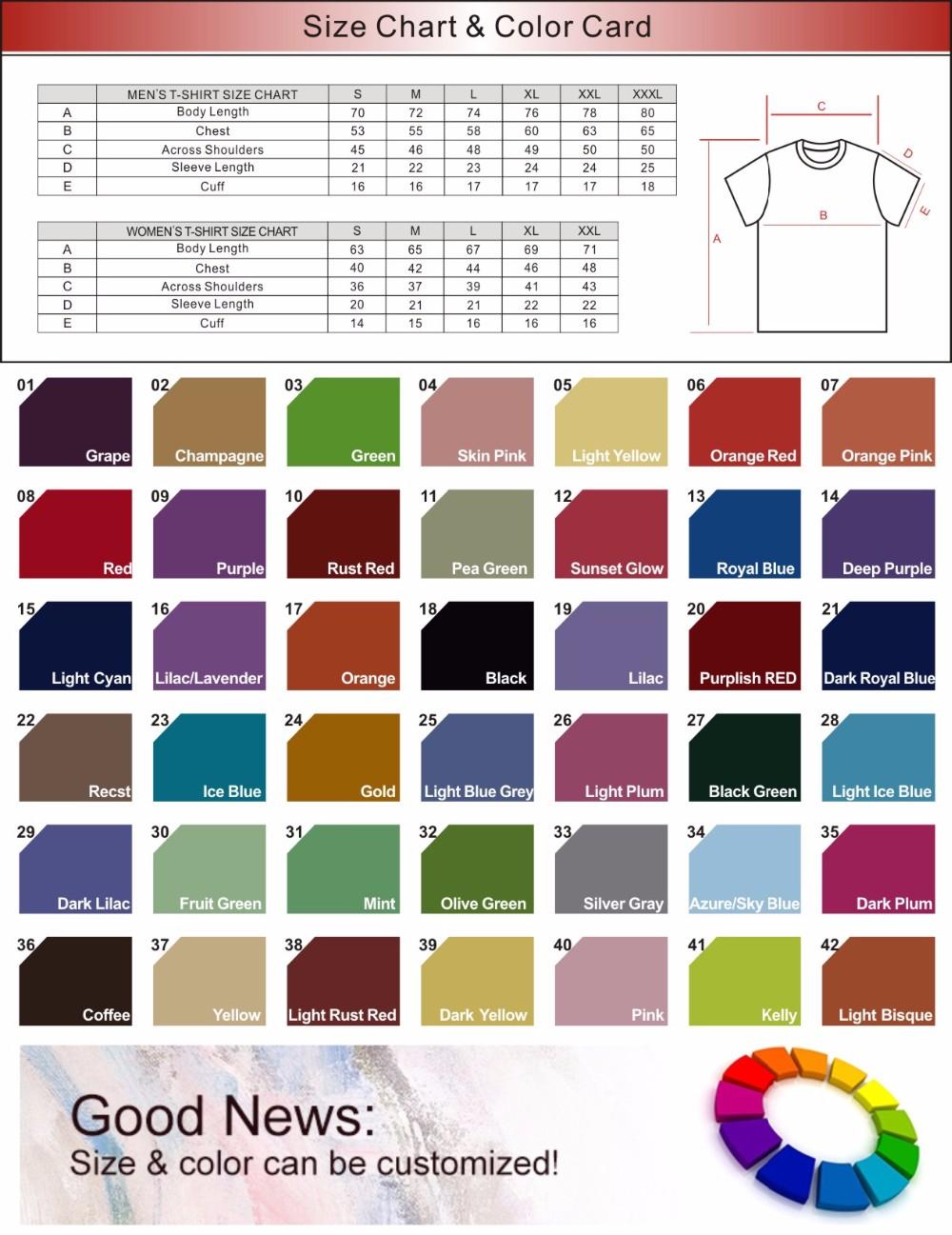 Advanced Apparel China Manufacture 95 Cotton 5 Elastane T-shirt ...