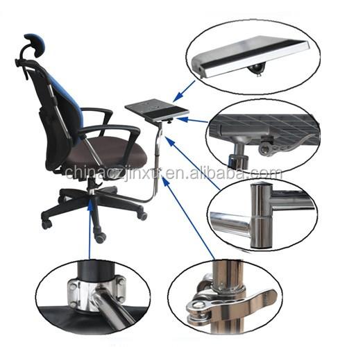 225mm Manual Folding Chair Rocker Swivel Office Mechanism