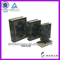 Old World Book Box Collection - Set of 3