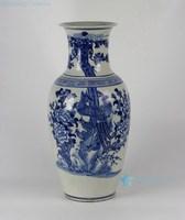 Chinese Flower Bird Porcelain Vase