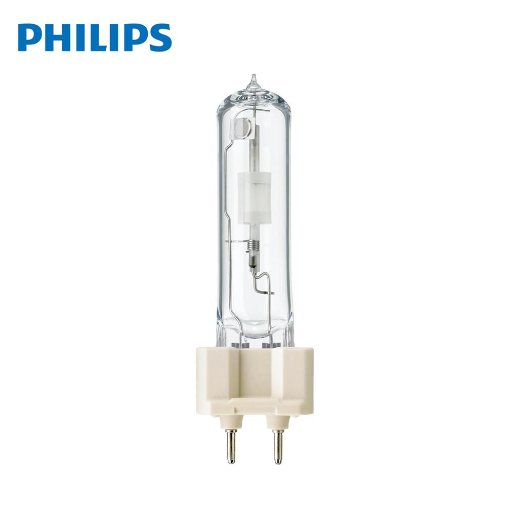 NEW PHILIPS CDM 70//TD//942  Metal Halide Bulb HID