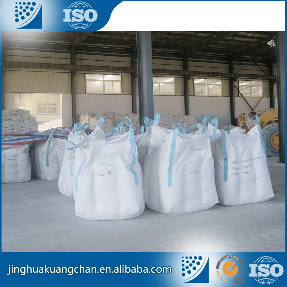 Wholesale New Age Products china talc powder , pharmacy and food talc , talc mineral