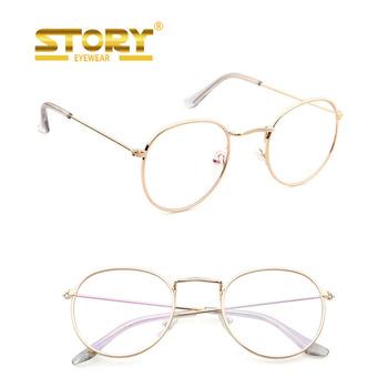 Story One Dollar Glasses Italian Metal Frame Cheap Optical Frames ...