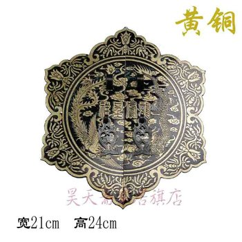 Chinese Furniture Br Hardware Diamond Cabinet Face Plate Copper