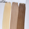 Wholesale Brazilian Hair Skin Weft, PU Hair, Glue Tape Hair Extension