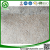 China Gold Supplier jute fabric burlap price jute products raw jute buyers