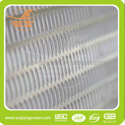 Powder Coated perforated metal screen l Mining Sheet