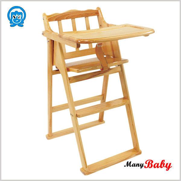 Antiguos de madera trona para beb silla de comedor de for Silla de bebe de madera