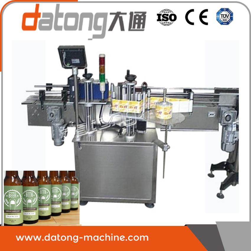 Hot melt glue labeling machine from datong